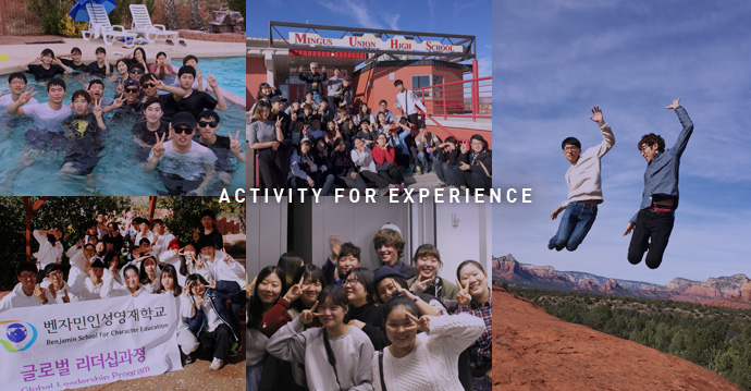 activity for experience